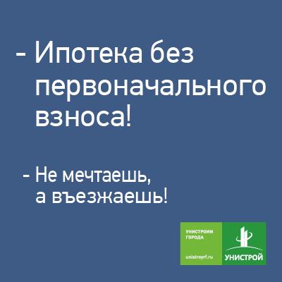 Кредит онлайн казань без первоначального взноса восточный экспресс банк красноярск взять кредит